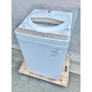 東芝 - 洗濯機 TOSHIBA 東芝 2020年製 5kg