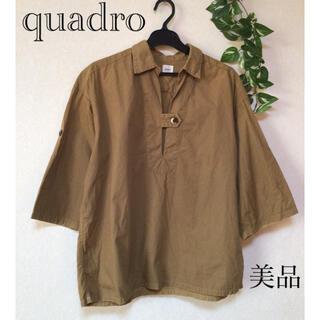 クアドロ(QUADRO)の⭐︎美品⭐︎quadro トップス(シャツ/ブラウス(長袖/七分))