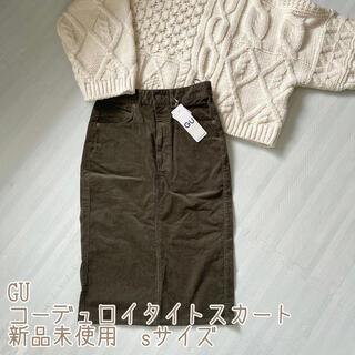 GU - GUコーデュロイスカート  新品未使用