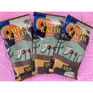 KALDI - 10/7 購入 カルディ マイルド・KALDI 3袋  豆・  カルディコーヒー