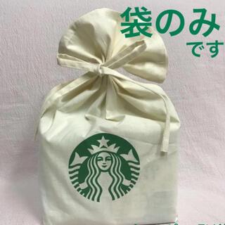 Starbucks Coffee - 新品 Starbucks coffee ギフトラッピング コットンバッグ