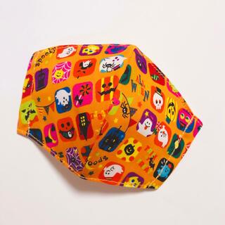 9-12 オレンジ ハロウィン 子供マスク さらし(外出用品)