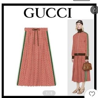 グッチ(Gucci)の完売品 GUCCI ジャガード ミドル スカート グッチ ルイヴィトン レトロ(ロングスカート)