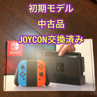 ニンテンドースイッチ(Nintendo Switch)のNintendo Switch スイッチ 中古 ジョイコン パープル&オレンジ(家庭用ゲーム機本体)