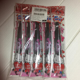 セーラー(Sailor)のキティ5色ボールペン+シャープペンシル 黒5本(ペン/マーカー)