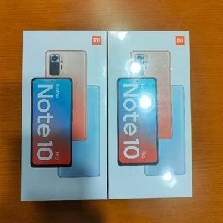 Xiaomi redmi note 10 pro 新品未使用 2台(スマートフォン本体)