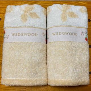 ウェッジウッド(WEDGWOOD)の新品・未使用   WEDGWOOD  ウェッジウッド フェイスタオル 2枚(タオル/バス用品)