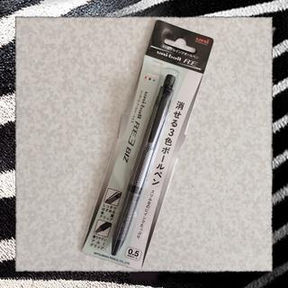 ミツビシエンピツ(三菱鉛筆)のユニボール R:E 消せる 3色ゲルインクボールペン(ペン/マーカー)