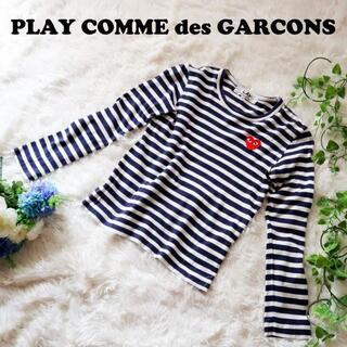 コムデギャルソン(COMME des GARCONS)のプレイコムデギャルソン ボーダー柄 ロンT 長袖Tシャツ ネイビー AD2016(Tシャツ(長袖/七分))