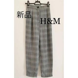 プラステ(PLST)のH&M グレンチェック テーパードパンツ(クロップドパンツ)