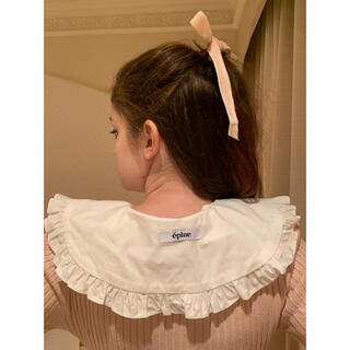 epine épine label frill collar