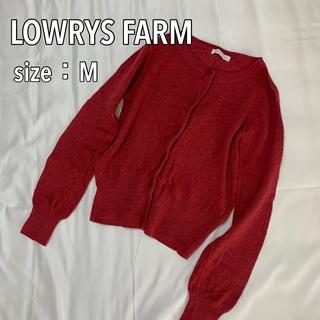 ローリーズファーム(LOWRYS FARM)のLOWRYSFARM / カーディガン(カーディガン)