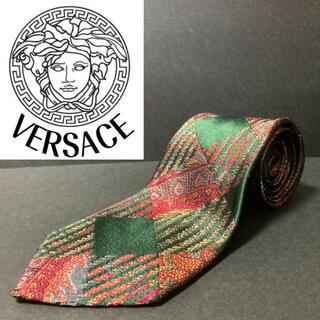 Gianni Versace - 【美品】 Giovanni Versace/ヴェルサーチ ネクタイ 総柄
