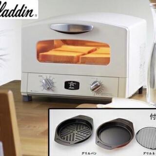 アラジン グラファイト トースター 4枚焼 aet g13n w Aladdin