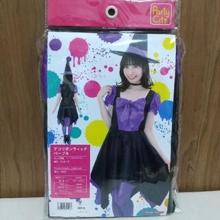 ハロウィン コスプレ 衣装 仮装 コスチューム 魔女 デコリボンウィッチ 紫(衣装一式)