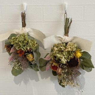 ドライフラワースワッグ×2  向日葵 紫陽花 スモークツリー ナチュラルフラワ(ドライフラワー)