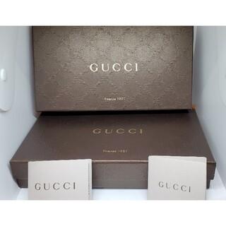 グッチ(Gucci)の【まとめ3セット】GUCCI 財布 空箱 冊子 セット3(その他)
