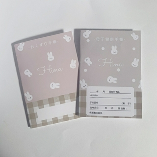 New※ ハンドメイド 母子手帳カバー お薬手帳カバー 総柄うさぎ(母子手帳ケース)
