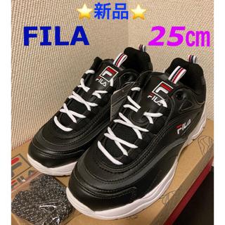 FILA - ⭐️新品⭐️ FILA スニーカー   FILA RAY BL 25cm