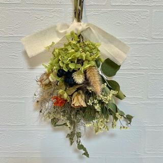 ドライフラワースワッグ グリーンブーケ 紫陽花 ナチュラルブーケ 花束 ギフト(ドライフラワー)