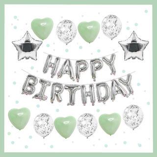 スター型 風船 パーティー バルーン 誕生日 お祝い 26点セット グリーン(ウェルカムボード)