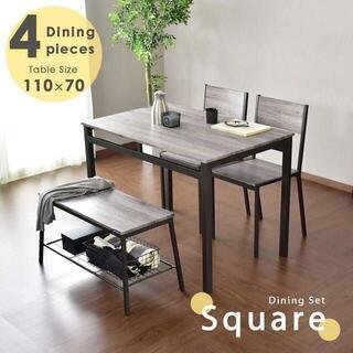 ダイニングテーブルセット ベンチタイプ4点セット 食卓テーブル  木目調