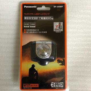 パナソニック(Panasonic)の新品未使用未開封⭐︎パナソニックワイドパワーLEDヘッドランプBF-268BD(ライト/ランタン)