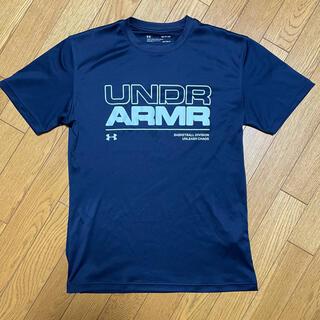 アンダーアーマー(UNDER ARMOUR)のアンダーアーマー (バスケットボールTシャツ)(バスケットボール)