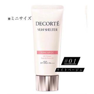 COSME DECORTE - コスメデコルテ/【#01 ライトベージュ】サンシェルター トーンアップCC ミニ