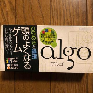 ガッケン(学研)のカードゲーム algo アルゴ(その他)