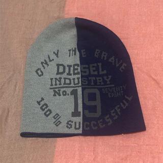 ディーゼル(DIESEL)のdiesel 新品未使用 タグ付き ニット帽(ニット帽/ビーニー)