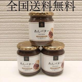 コストコ - 久世福商店 あんバター 550g 3個