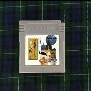 ゲームボーイ - GB ゲームボーイ 三毛猫ホームズの騎士道