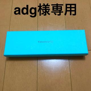 ティファニー(Tiffany & Co.)のティファニー ボールペン 箱(ペンケース/筆箱)