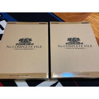 ユウギオウ(遊戯王)の遊戯王 ナンバーズコンプリートファイル 2個セット(Box/デッキ/パック)