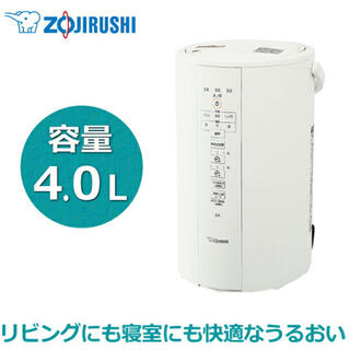 ゾウジルシ(象印)の新品未開封 象印 スチーム式加湿器 EE-DB50-WA(加湿器/除湿機)