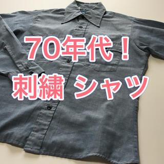 東洋エンタープライズ - 【70年代】 J.C.Penney ジェイシーペニー シャンブレーシャツ 一点物