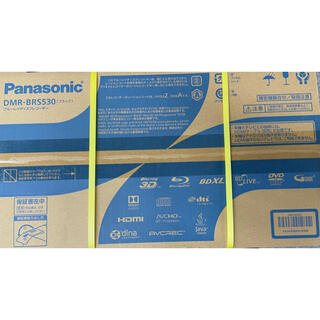 Panasonic - Panasonic ブルーレイ DIGA DMR-BRS530
