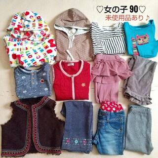 ユニクロ(UNIQLO)の未使用あり♪ 女の子 まとめ売り アウター トップス パンツ レギンス ロンT(Tシャツ/カットソー)