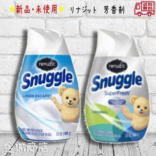 コストコ - 【2個】スナッグル リナジット 置き型固形芳香剤 Renuzit コストコ