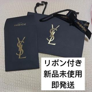 イヴサンローランボーテ(Yves Saint Laurent Beaute)のYSL イヴサンローラン リボン付きショッパー ショップ袋 ラッピングセット B(ショップ袋)