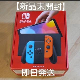 ニンテンドースイッチ(Nintendo Switch)の【新品未開封】新型スイッチ ニンテンドースイッチ 有機ELモデル(家庭用ゲーム機本体)