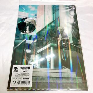 集英社 - 呪術廻戦 MAPPA展 狗巻棘 オーロラクリアファイル 缶バッジコレクション