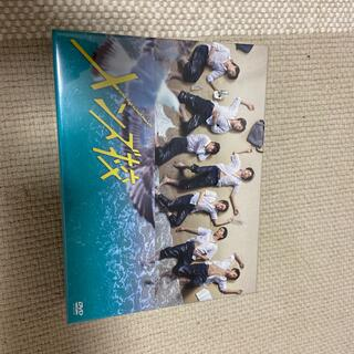 Johnny's - メンズ校 DVD-BOX DVD