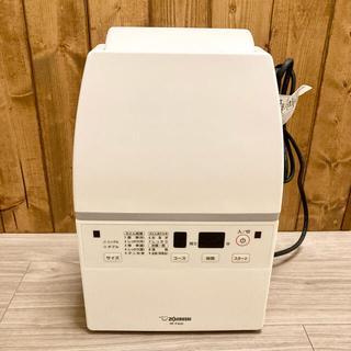 象印 - ふとん乾燥機 スマートドライ ホワイト ZOJIRUSHI RF-FA20-WA