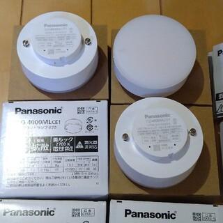 パナソニック(Panasonic)の【GX53】パナソニックLEDフラットランプLLD4000MLCE1 3個です。(蛍光灯/電球)