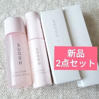 スック(SUQQU)のスック 化粧水 美容液 モイスチャー ハイドロ ローション リペアエッセンス(美容液)