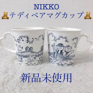 ニッコー(NIKKO)のNIKKOニッコーテディベアー ペアマグカップハート形 2個セット(グラス/カップ)