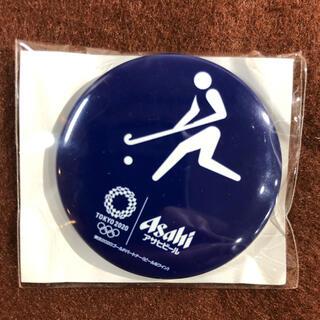 アサヒ(アサヒ)の【非売品】東京オリンピック2020 ピクトグラム缶バッジホッケー(ノベルティグッズ)