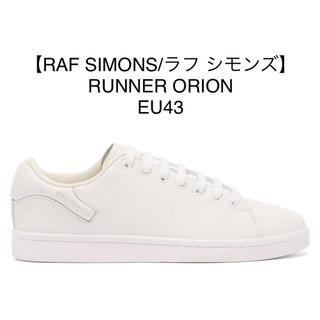 ラフシモンズ(RAF SIMONS)の【RAF SIMONS/ラフ シモンズ】RUNNER ORION  EU43(スニーカー)